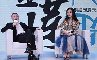 冯小刚凭《我不是潘金莲》获大学生电影节最佳导演奖