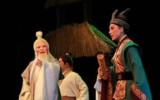 河南越调《老子》登陆中国评剧院