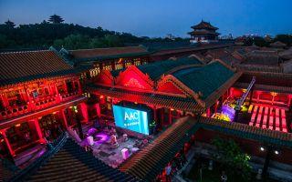凤凰艺术   耿建翌、郝敬班、《关于展览的展览》分获第十一届AAC艺术中国三项大奖