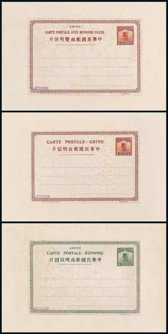 Lot 1171-11 第一版帆船图4分国际邮资明信片样片