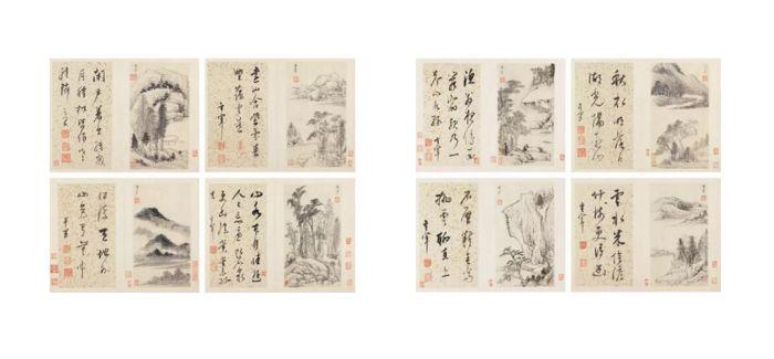 董其昌书画作品上拍匡时2017澄道-古代绘画夜场