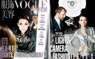 中国版《VOGUE》即将推出全新杂志《VOGUE FILM》