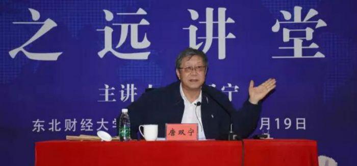 讲座 | 唐双宁:从毛泽东的领导艺术中汲取企业管理智慧