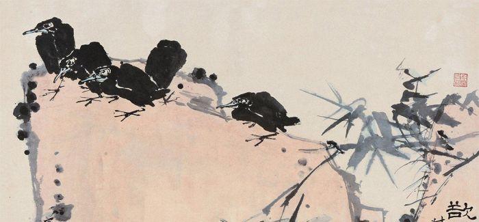 潘天寿指墨画艺术及市场