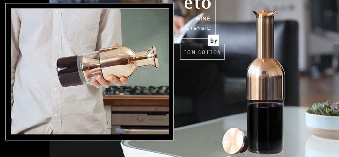 想要以一种更为优雅的新方式倾倒与保存葡萄酒?
