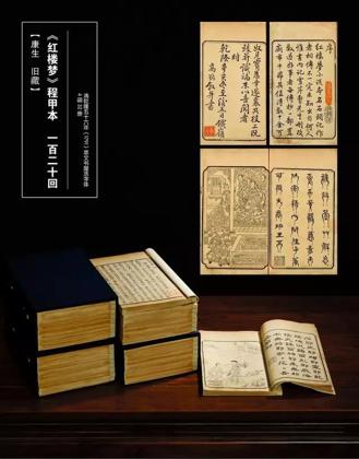 """""""法相真微——清代寿山石佛像圆雕专题""""拍品"""