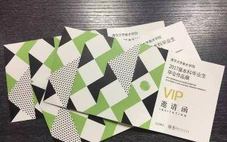凤凰艺术 | 2017《北京艺术毕业季》:清华大学美术学院2017届本科毕业作品展