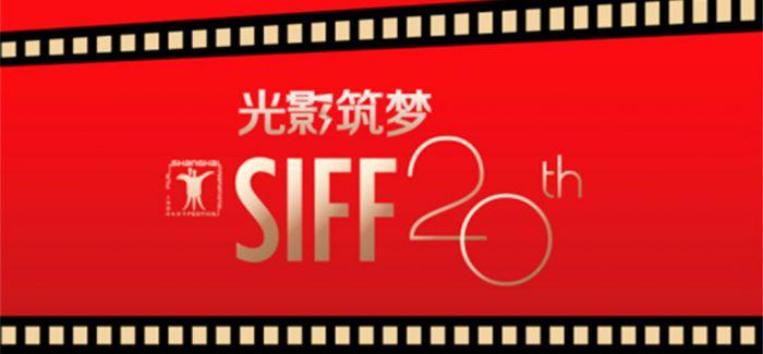 """上海电影节:转角遇到光影之美  """"SIFF20""""纪念展"""