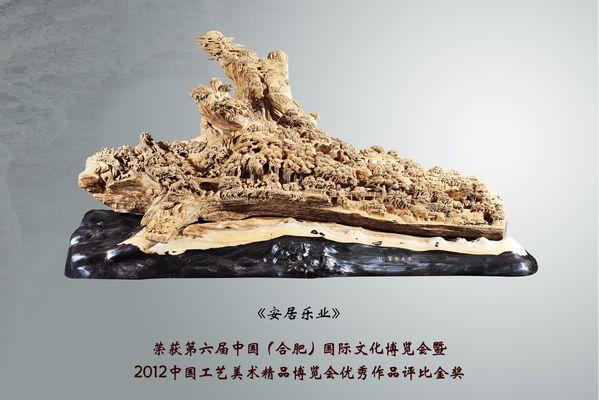 zhengchunhui1