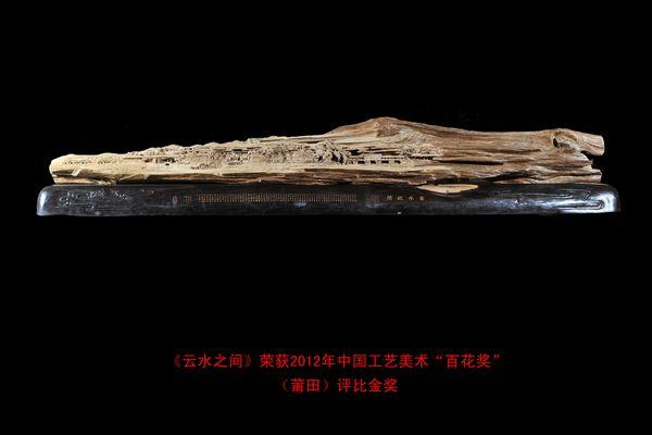 zhengchunhui8