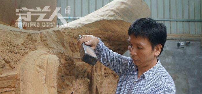 莆田守艺人|创造吉尼斯世界纪录的莆田木雕大师 郑春辉