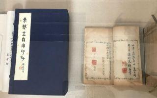 上海市首届篆刻艺术展:呈现上海篆刻现状与文脉传承