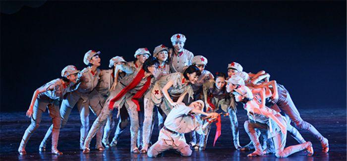 舞剧《天边的红云》:这是一堂最好的党课
