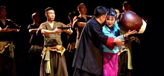 第十五届中国戏剧节银川开幕