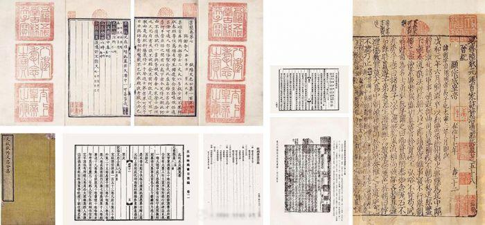 中贸圣佳2017春拍超5.6亿圆满收槌