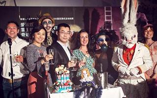 英国名剧《爱丽丝冒险奇遇记》今年将登陆中国