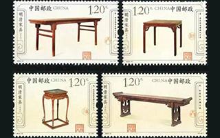 邮票上的明清家具:当前的收藏热点