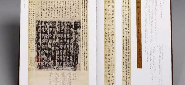 看上海图书馆藏碑帖的家底有多厚
