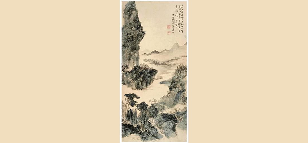 胡佩衡《水影沙痕》:苍古深秀 青山白烟