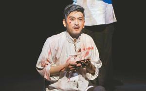 以实验 先锋 前卫的姿态显示现代京剧创作的新思维