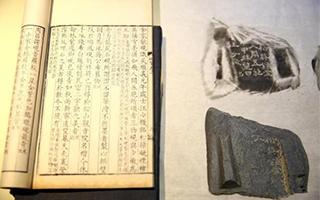 纪念苏东坡诞辰980周年专题书法作品巡展台北开幕