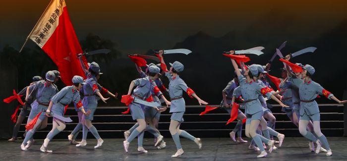 《红色娘子军》:一段关于红色记忆的创作苦旅