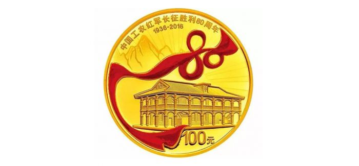 建军90周年金银纪念币发行在即 币商谨慎看好