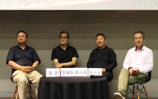 《首届中国合川·钓鱼城国际新媒体艺术节》新闻发布会在京召开