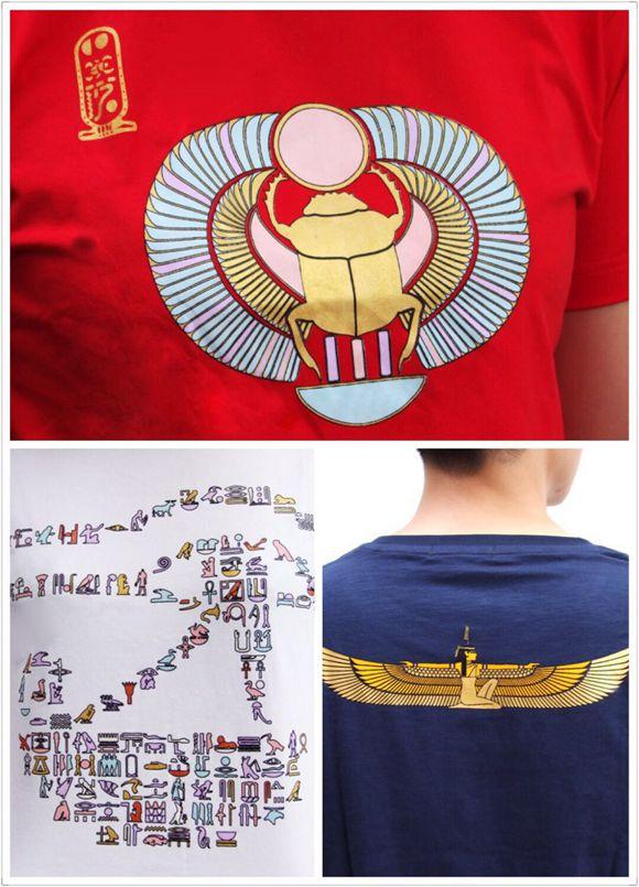 原创文物的压卷之作——变色T恤,其中奥秘等你发现。