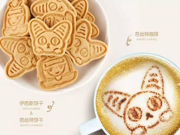 曲奇饼干、咖啡拉花萌到爆。