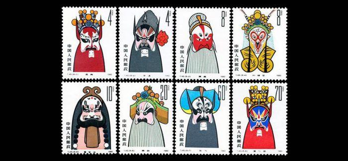 邮票收藏 邮票投资需掌握的小知识