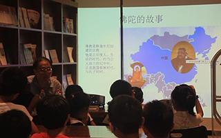 上海博物馆的首次夏令营 在趣味中走近传统艺术