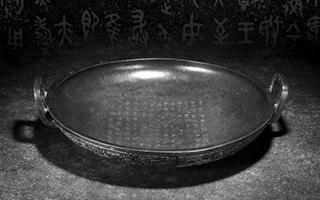 曾沦为烙饼工具的西周青铜器兮甲盘将亮相西泠春拍