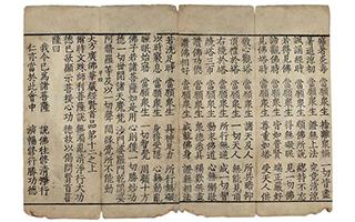 湖北藏有古籍150万册 226部入选国家珍贵名录
