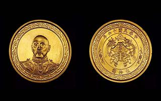 罕见的民国币王3分钟内以908.5万元成交