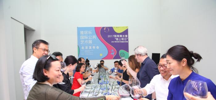 """雅居乐国际公共艺术展—2017海南清水湾""""海上明日""""于京发布"""