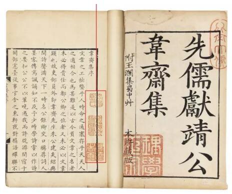 欧洲古书封面素材