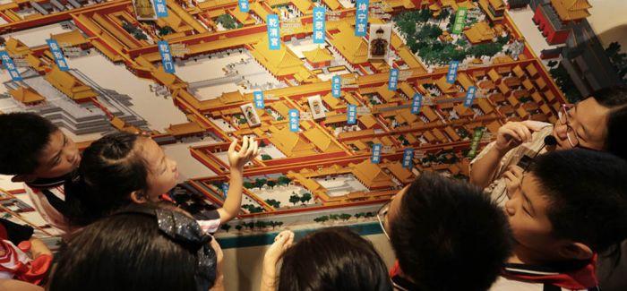 """""""我的家在紫禁城"""" 一个不动用文物的展览"""