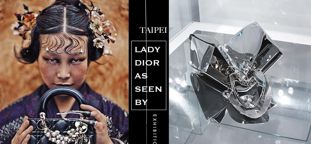 Lady Dior:带你看见艺术与时尚的崭新对话