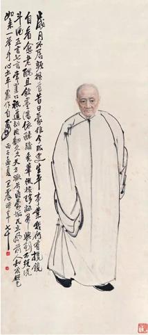 Lot161 王 震(1867~1938) 七十自画像 起拍价RMB-40万 成交价RMB- 138万元