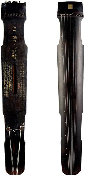 "Lot815黄宾虹(1865~1955)、孙慕唐(1879~1957)铭 仲尼式""水云""琴 起拍价RMB-180万 成交价RMB- 356.5万元"