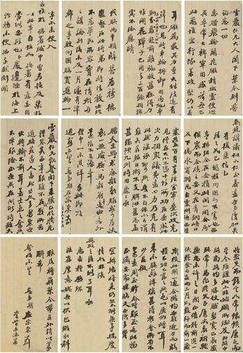 Lot580 左宗棠(1812~1885) 致胡雪岩长信二通 起拍价RMB-30万 成交价RMB- 101.2万元