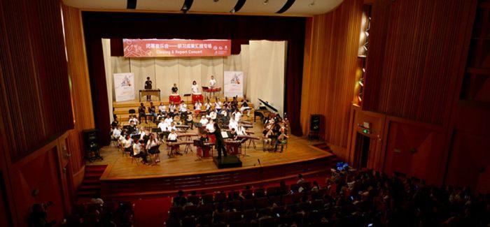 """""""中国音乐暑期学院"""":把中国民族乐器带回家"""