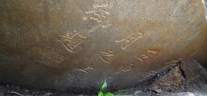 圆明园如园遗址考古发现设计科学的完整路网