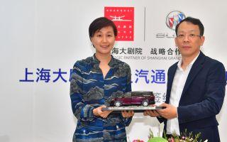 上汽通用别克品牌深化与上海大剧院战略合作
