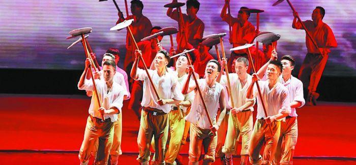 第五届中国新疆国际民族舞蹈节融合了传统与现代元素