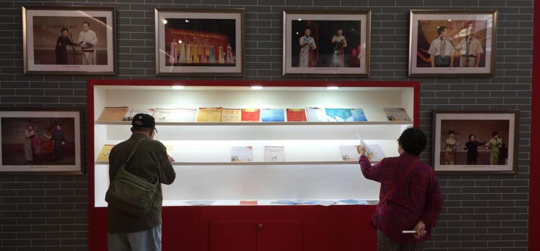3500余件作品 将以三种不同形式予以展示