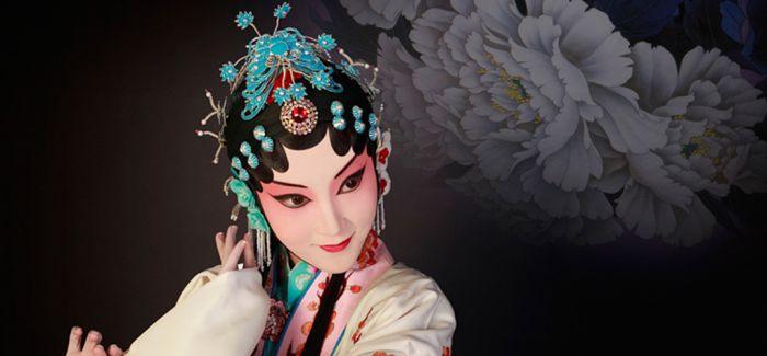 给北京观众带来一阵夏日的京剧浪潮