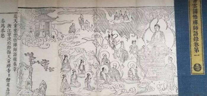佛教汉文《大藏经》惊现图书馆