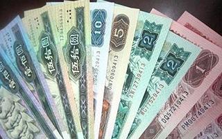 人民币连号的数字编号越多 价值就越高?